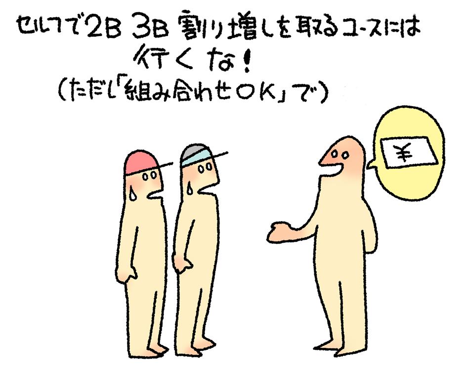 Bu100219_2