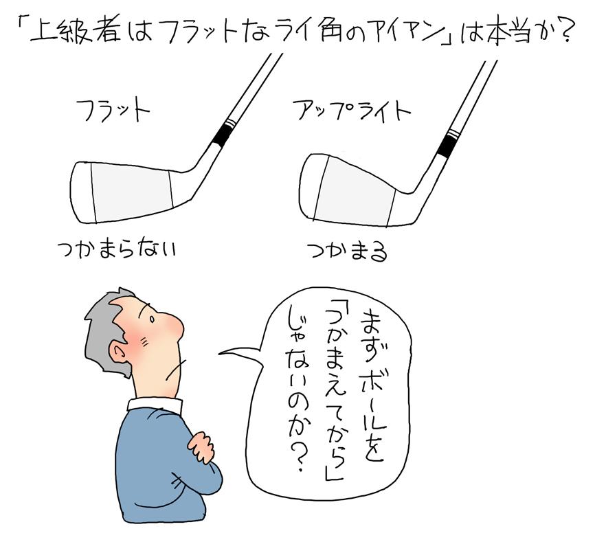 Bu110201_3