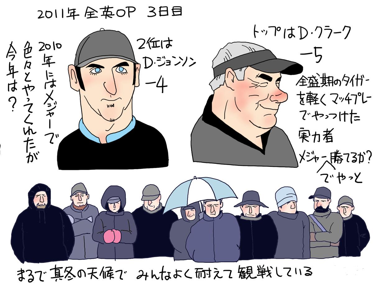 Bu110717