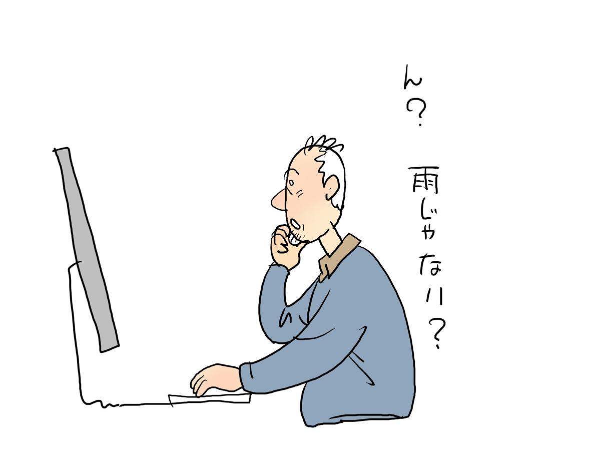 Bu161105_2